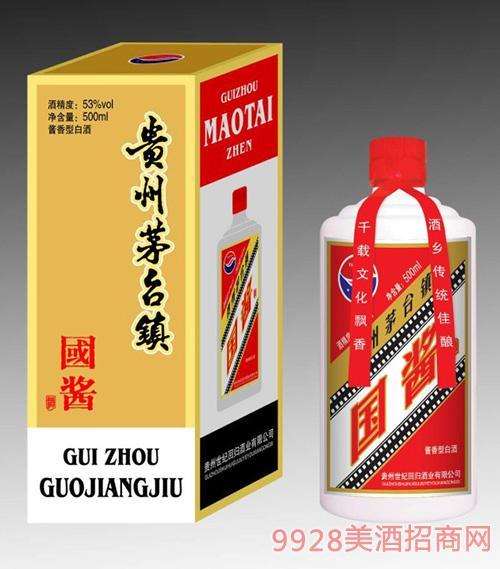 国酱酒-特制酒