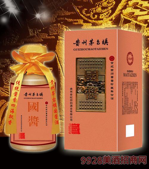 国酱酒十五年窖藏53度500ml