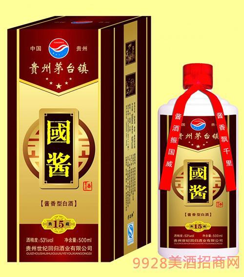 国酱酒十五年典藏