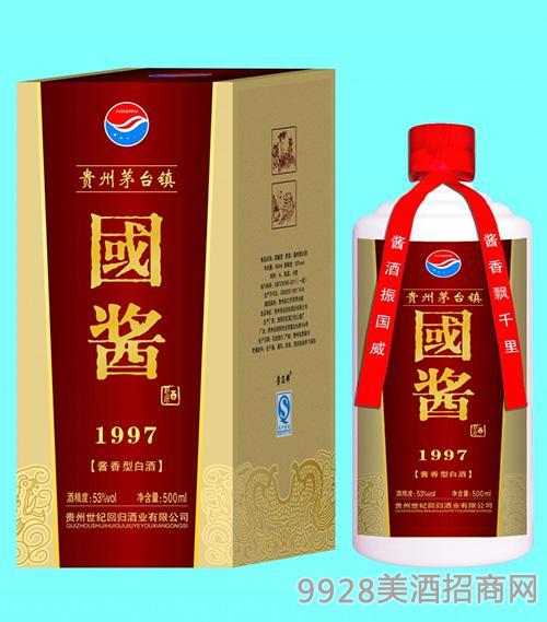 国酱酒酱香1997