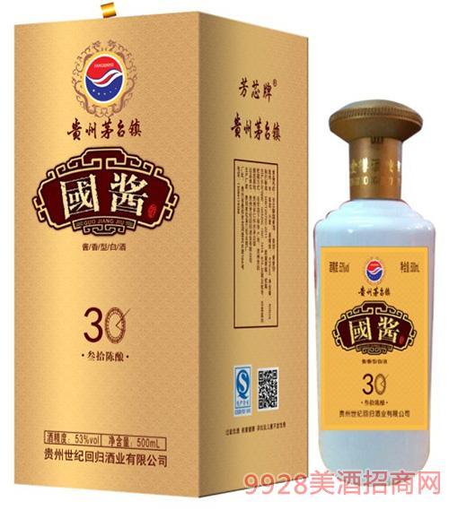 国酱酒三十年陈酿