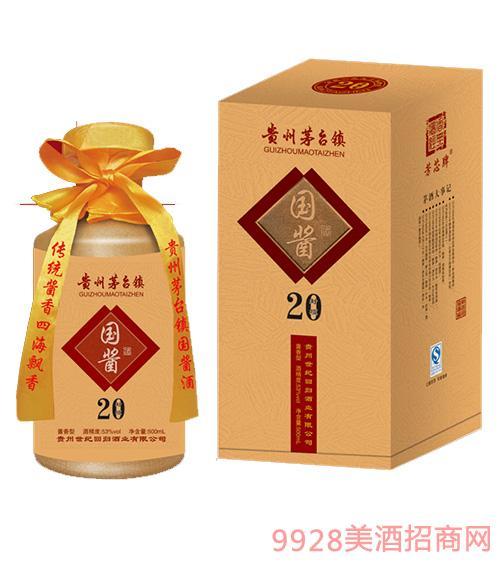 国酱酒二十年窖藏53度500ml