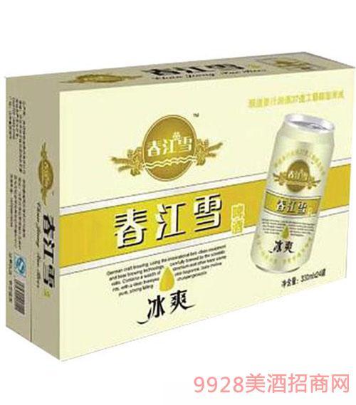 春江雪冰爽啤酒箱装330mlx24罐