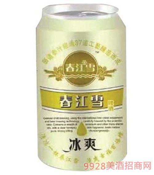 春江雪啤酒330ml