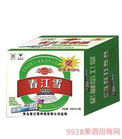 春江雪啤酒箱装500MLx12瓶