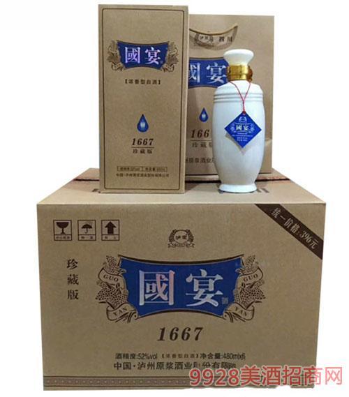 泸州国宴酒1667珍藏版52度480ml
