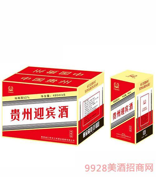 贵州迎宾酒52度480ml