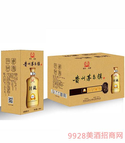 茅台镇贵宾品鉴封藏原浆酒52度480ml(箱)