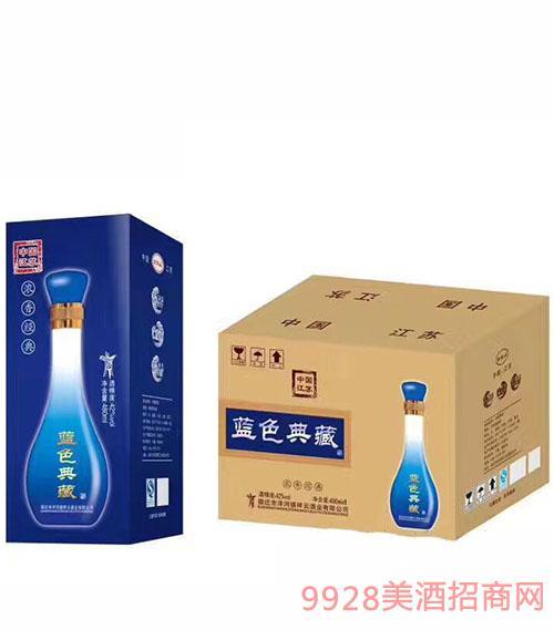 江苏蓝色典藏酒42°480ml