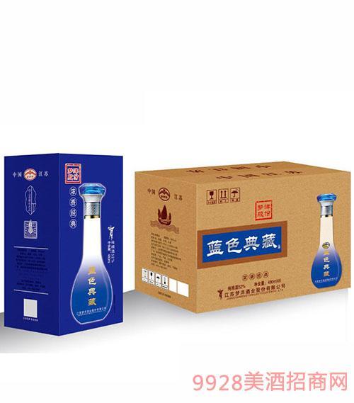 江苏蓝色典藏酒52°480ml