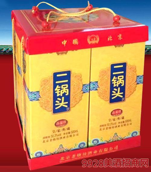 北京二锅头酒·皇 家典藏50.3度