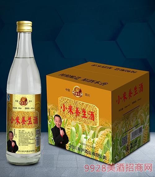 42度小米养生酒
