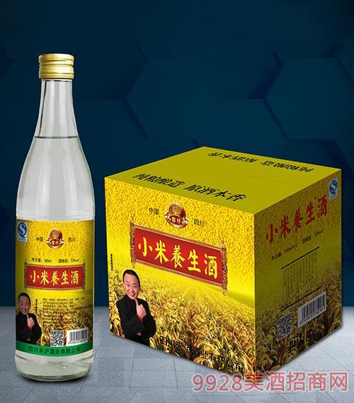 52度小米养生酒