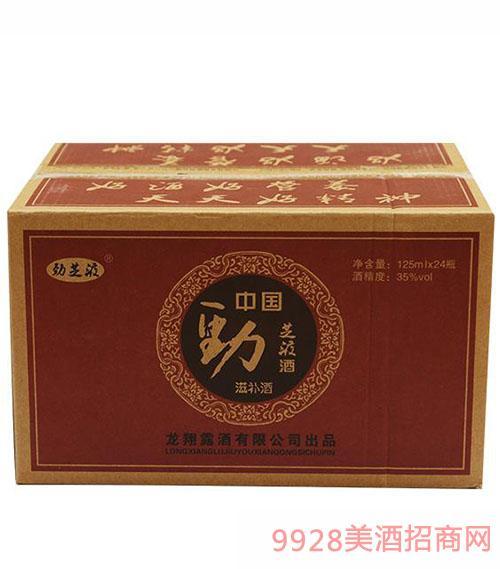 劲芝液酒养生酒35度125mlx24瓶