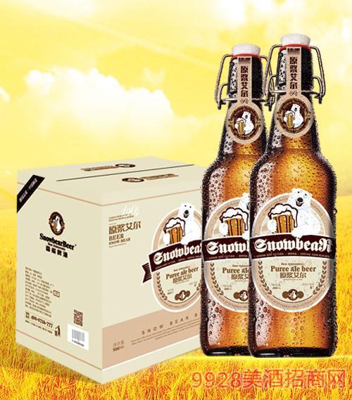 雪熊原浆艾尔啤酒500ml
