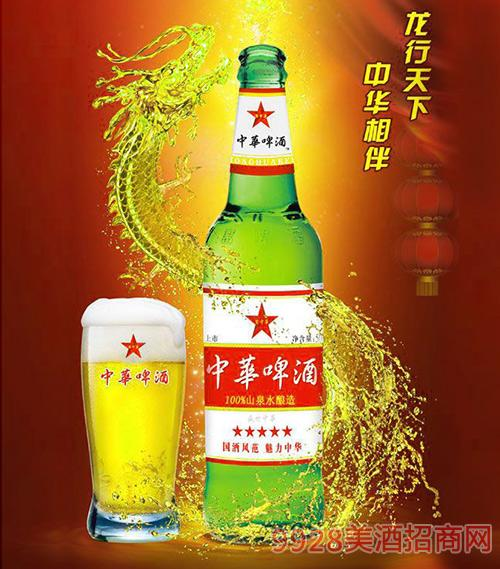 500ml中华啤酒(盛世中华)青瓶