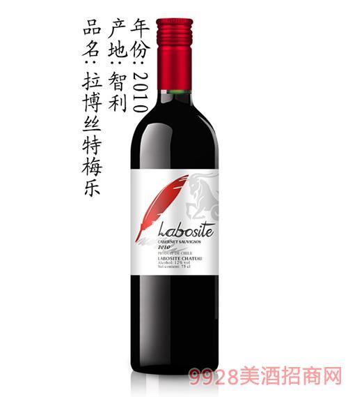 拉博丝特梅乐葡萄酒2010