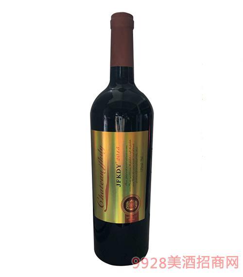嘉福恺帝美乐干红葡萄酒