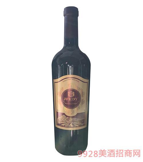 嘉福恺帝西拉干红葡萄酒