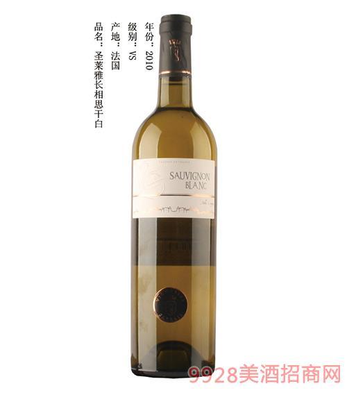 圣莱雅长相思干白葡萄酒