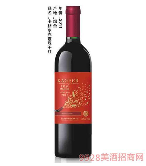 卡格尔赤霞珠干红葡萄酒