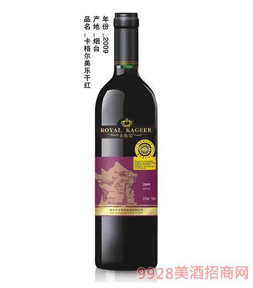 卡格尔美乐干红葡萄酒2009
