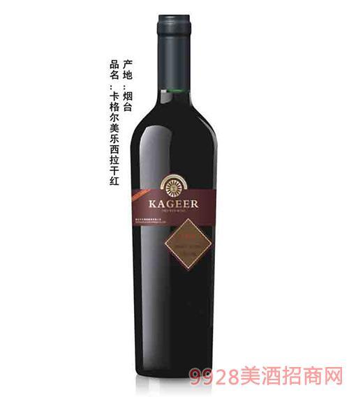 卡格尔美乐西拉干红葡萄酒