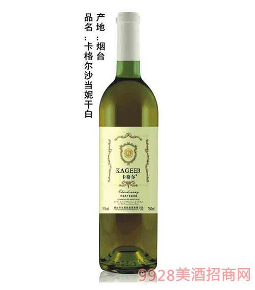卡格尔沙当妮干白葡萄酒