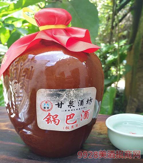 甘泉酒坊45度锅巴酒饭焦酒