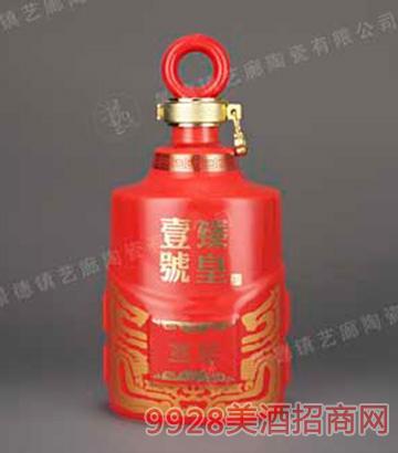 酒瓶HY0034-500ml