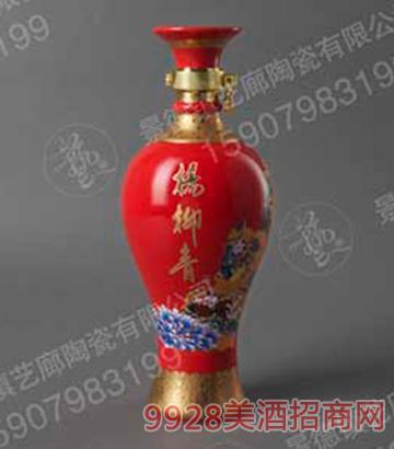 酒瓶HY0037-500ml
