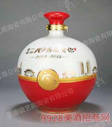 酒瓶HY0007-500ml