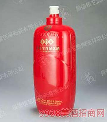酒瓶HY0001-500ml
