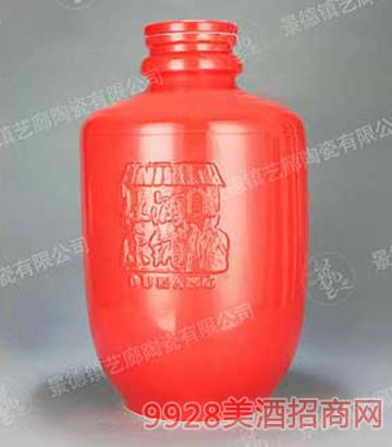 酒瓶HY0003-500ml