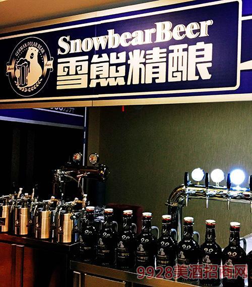 雪熊精酿扎啤