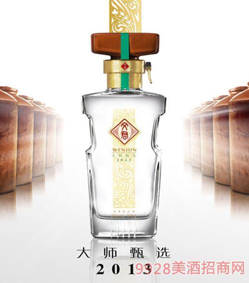 文君酒大师甄选2013