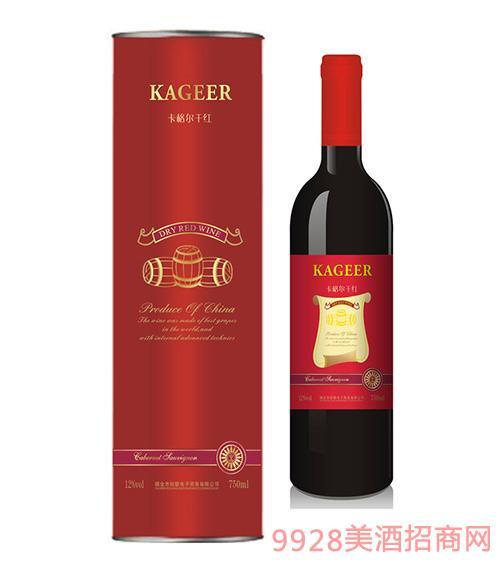 卡格尔橡木桶干红葡萄酒