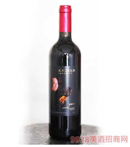 卡格尔赤霞珠干红葡萄酒750ML