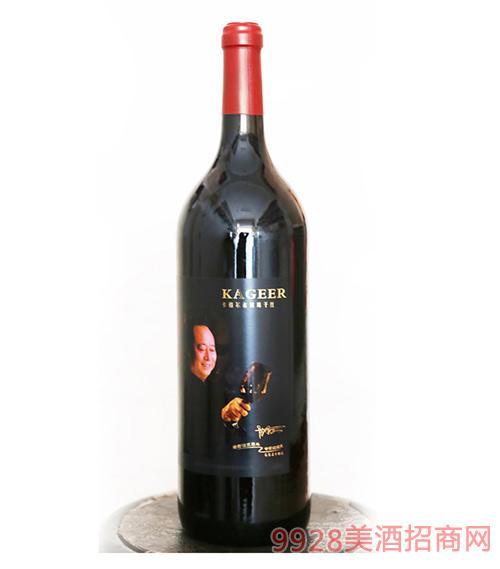 卡格尔赤霞珠干红葡萄酒3000ML