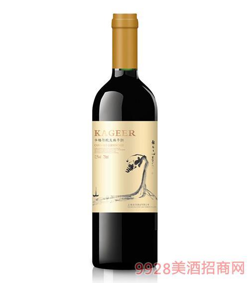 卡格尔达摩蛇龙珠干红葡萄酒