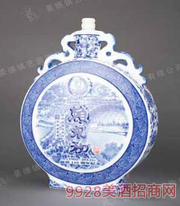 酒瓶QH0043-2500ml