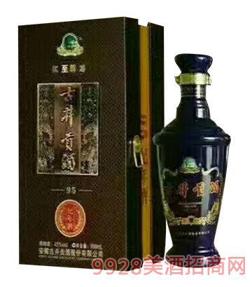 古井贡酒95纪年酒至尊