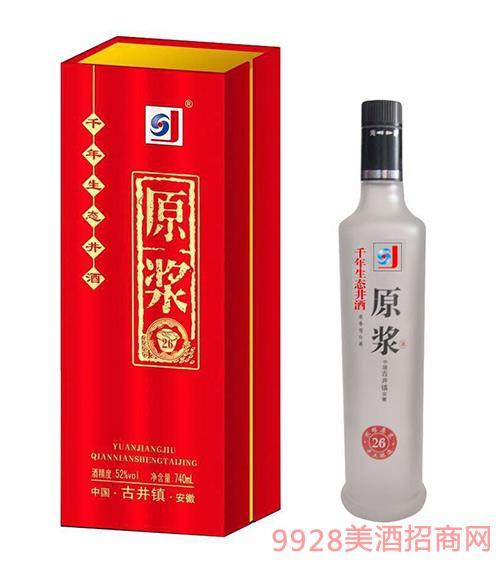 千年生态井酒原浆酒26-52度740ml