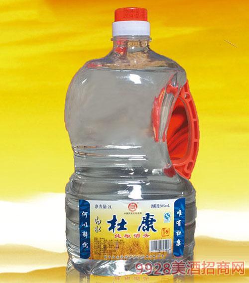 白水杜康酒50度2L桶酒