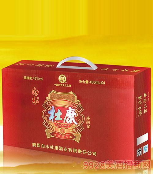 白水杜康酒经典礼盒45度450mlx4