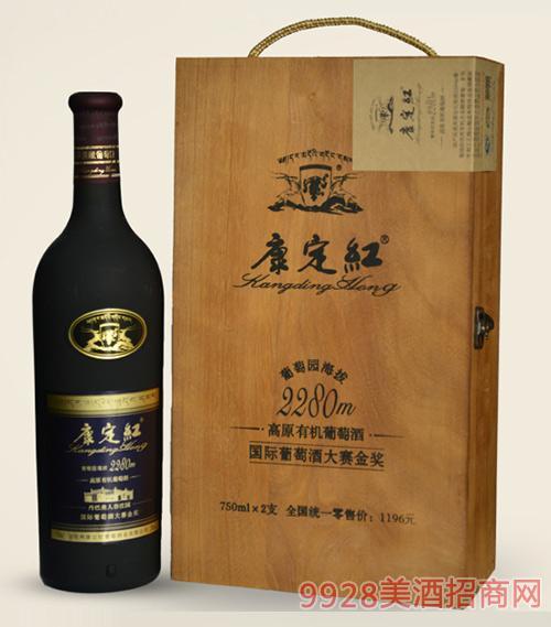 康定红海拔2280m葡萄酒蓝色礼盒13度750ml