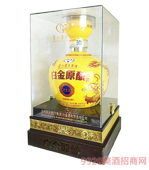 白金原酿酒M12(黄)