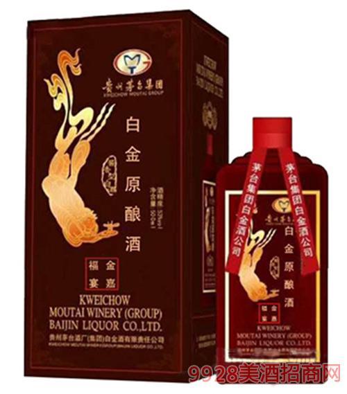金嘉福白金原酿酒