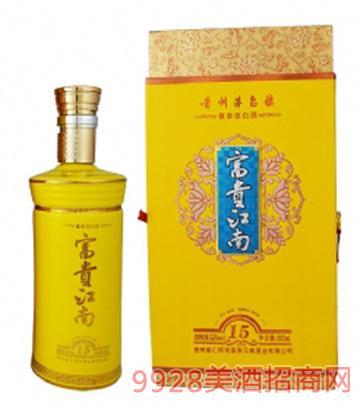 富贵江南酒15年53度500毫升