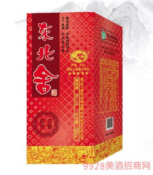 东北舍酒五 星红盒50度